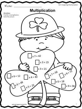 St. Patrick's Day : Free Multiplication Practice