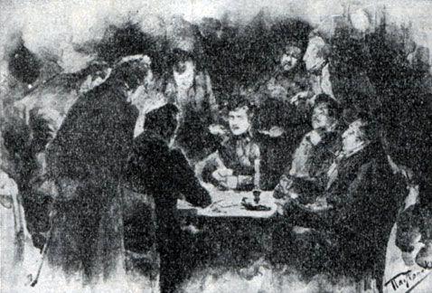 "М.Ю.Лермонтов ""Маскарад'. Илл. Л. О. Пастернака. Тушь. 1891"