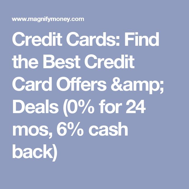 credit card offer calculator