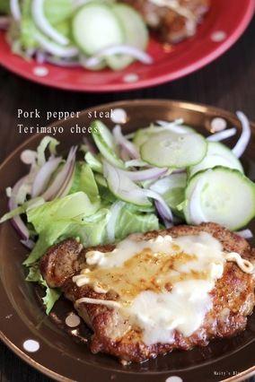 テリマヨチーズのポークペッパーステーキ レシピブログ
