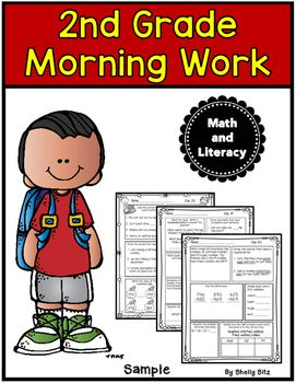 Second Grade Morning Work Freebie is a sampler from my Second Grade Morning Work packets. This second grade freebie is a spiral review for math and language arts skills learned throughout the year.