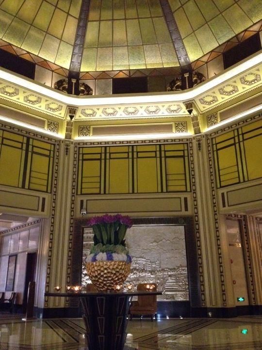 和平饭店 | Fairmont Peace Hotel - Awesome Jazz Bar inside