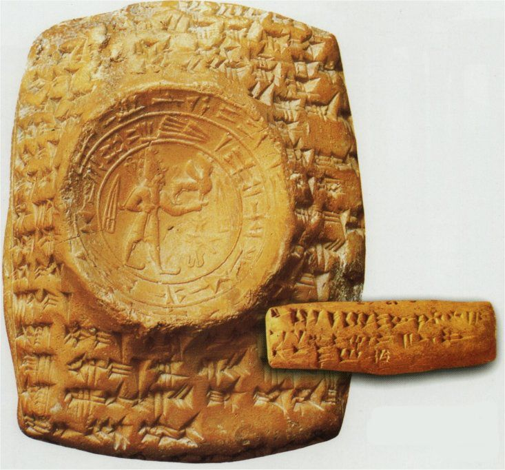 The Ugaritic language is attested in texts from C.1700 to 1200 BCE, closely related to the Etruscan. Its grammatical features are highly similar to those found in Etruscan and Sumerian/Akkadian.