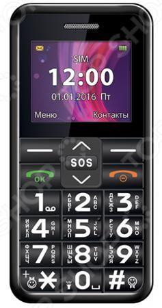 Texet ТМ-101  — 3999 руб. —  Мобильный телефон Texet Бабушкофон ТМ-101 модель, разработанная специально для пожилых людей. В большинстве случаев пользователи преклонного возраста используют мобильный исключительно как средство связи, не обращаясь к дополнительным функциональным возможностям устройства. Звонить и отвечать на звонки самое главное для них. При этом процесс должен быть максимально простым и комфортным.  Крупные кнопки с большими цифрами широко расставлены для обеспечения…