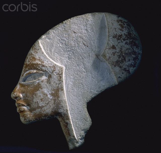 Amarna period head of a princess