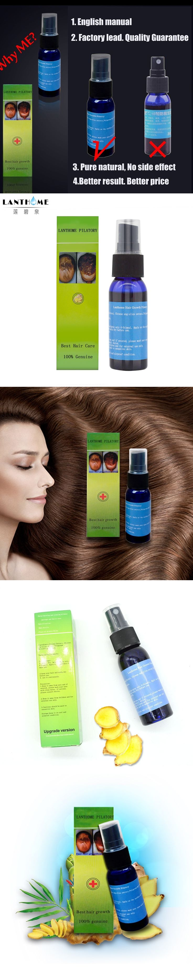 Lanthome Brand Hair Care Products  100% Genuine Repair Damaged Treatment of Hair Loss Best Hair Growth Loss Products