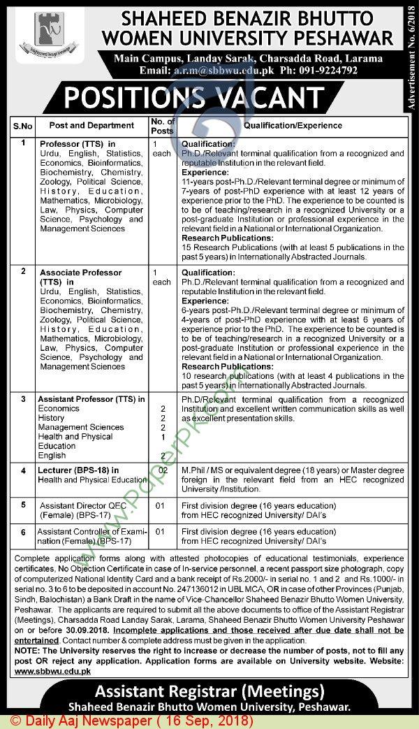 benazir bhutto university peshawar jobs 2018 Jobs in