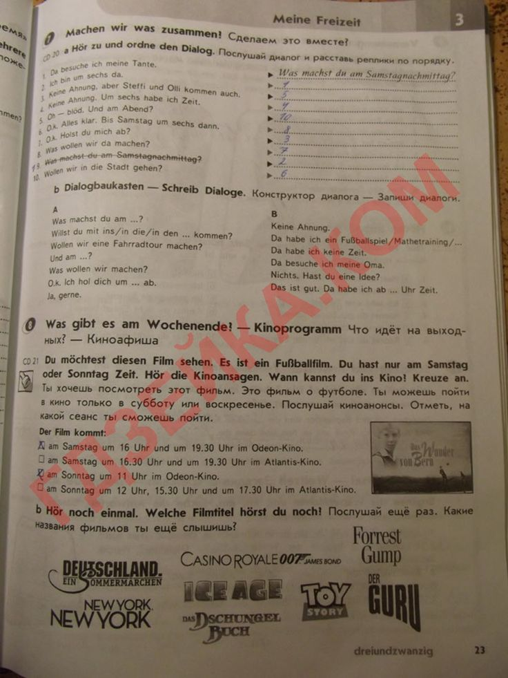 Немецкий язык 6 класс рабочая тетрадь аверин 2018 решебник