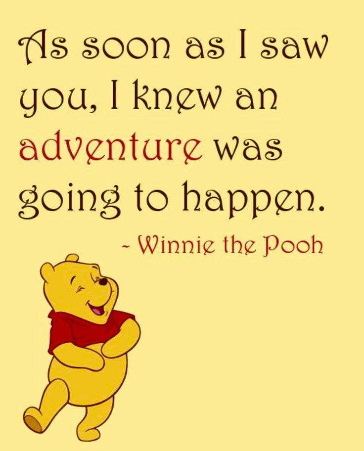 Whine The Pooh!! ️