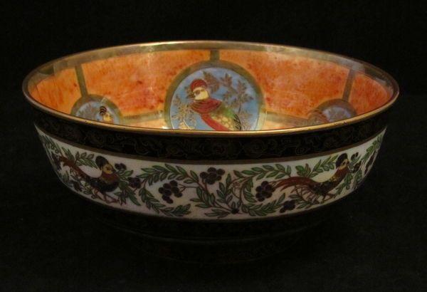 Wedgwood Amherst Pheasant Bowl
