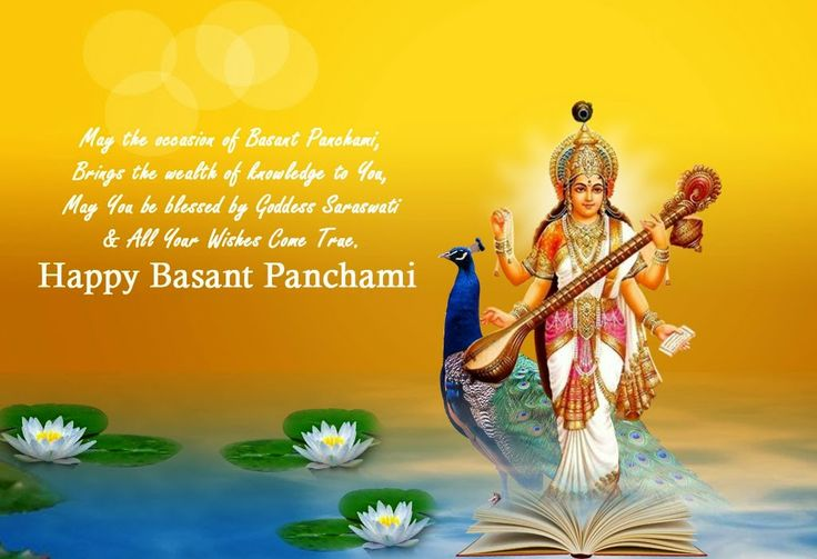http://www.astroupay.com/2014/01/vasant-panchami-importance-and-murhat.html