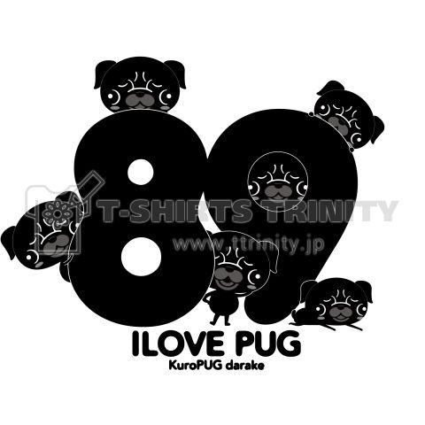 パグコレ 黒パグだらけ  パグコレクション。  略してパグコレの黒パグだらけデザイン。  かわいい黒パグがわんさかです♪
