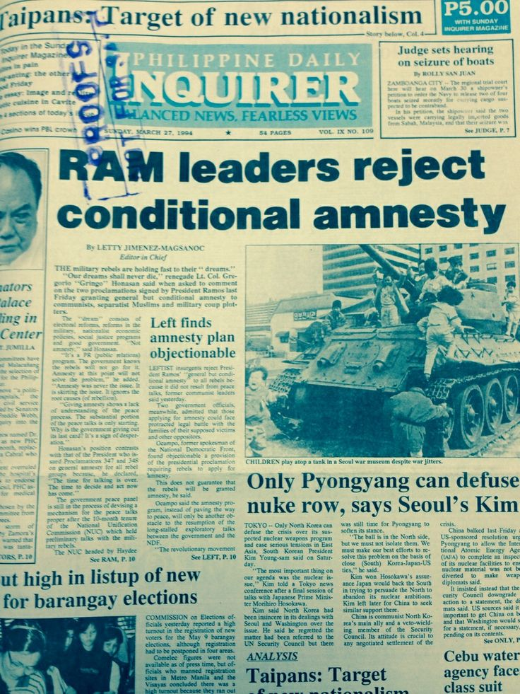 #INQBack March 27, 1994: 'Our dreams shall never die' : RAM leaders reject conditional amnesty. Story by the EiC Letty J. Magsanoc.  #20yearsago #military pic.twitter.com/fuaoUmi9Ls