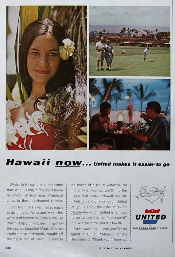 1963 United Airlines to Hawaii ad  |  #retroreveries