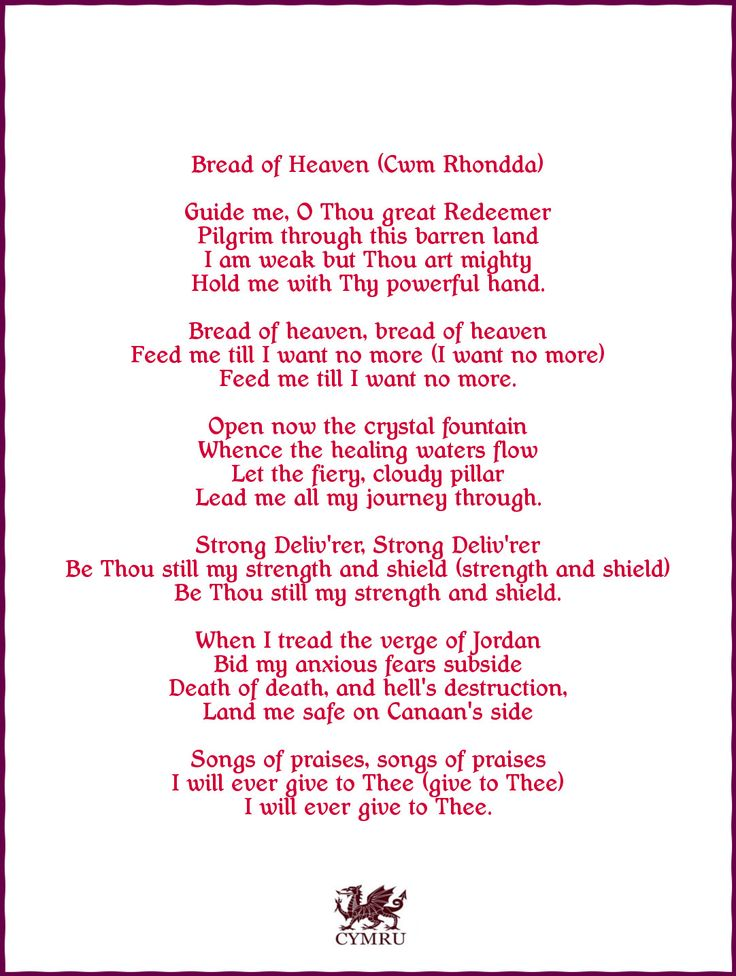 Cwm Rhondda (Bread of Heaven) we had this at our wedding...the Welsh contingent sang it heart and soul.