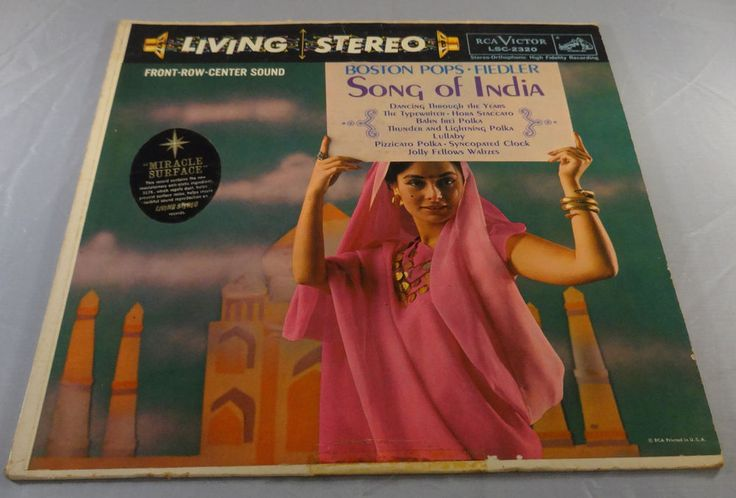 BOSTON POPS / FIEDLER SONGS OF INDIA RCA RECORDS LSC 2320 STEREO
