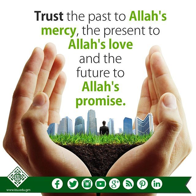 You don't know your future. But you know Allah, so trust Allah, because Allah has control over your future. #islamicOnlineUniversity #BilalPhilips