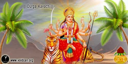 Find durga Kavach in Hindi, English, Sanskrit , Gujrati, Tamil and Marathi, also know the meaning and you can free download pdf version or print it.