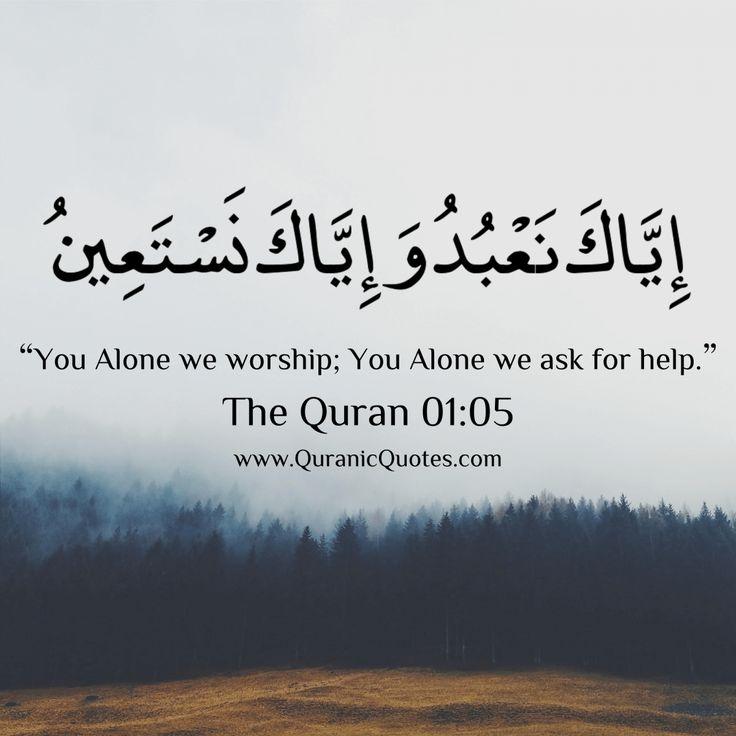 #150 The Quran 01:05 (Surah al-Fatiha)