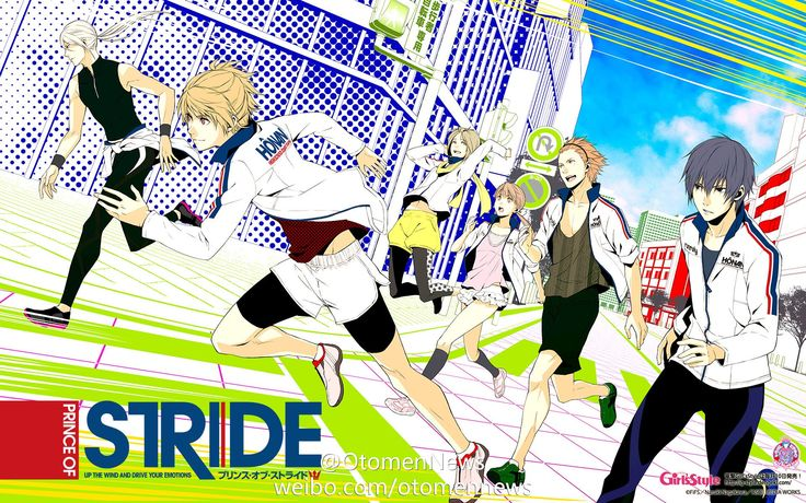 Prince of Stride: Alternative OPENING HD 1080 [2016]