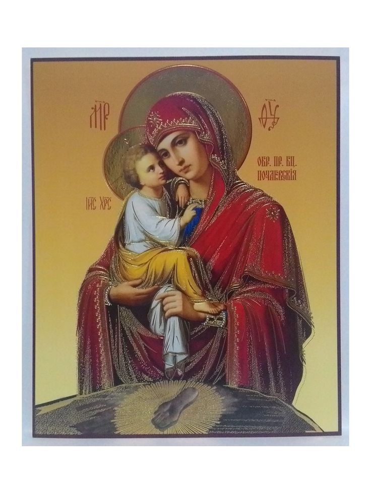 http://orthodoxosllc.com/1051-thickbox_default/icon-mother-of-god-pochaev.jpg