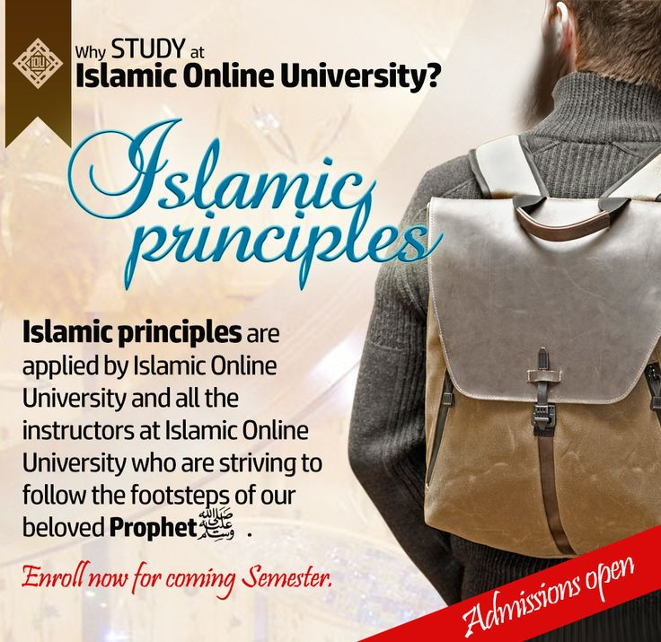 Islamic Online University is trying to facilitate the obligation of seeking of knowledge as much as possible!