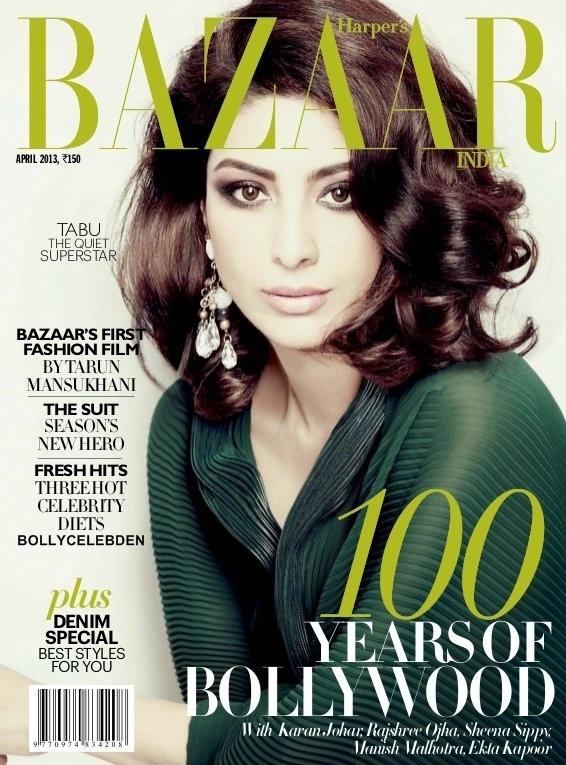Tabu on The Cover of Harper's Bazaar Magazine - April 2013.