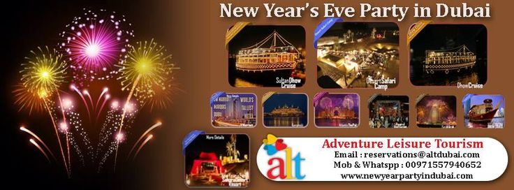 New year's Eve party in Dubai