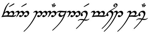 """Even darkness must pass"" written in elvish. Tattoo idea"