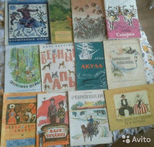 Советские детские книги — фотография №2 30 руб Юго-Западная