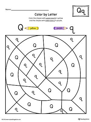Uppercase Letter Q Color-by-Letter Worksheet. Fill your child's life with colors! The Uppercase Letter Q Color-by-Letter Worksheet will help your child identify the uppercase letter Q and discover colors and shapes.