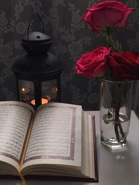 Have Faith In Allah ♥ : Photo