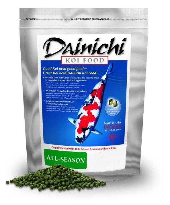 Dainichi Koi Fish Food All Season Small Pellet 1.1 lbs
