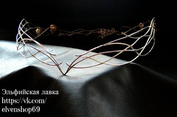 Tiaras Galadriel .Elven tiara  elvish tiara  bridal di ElvenShop69
