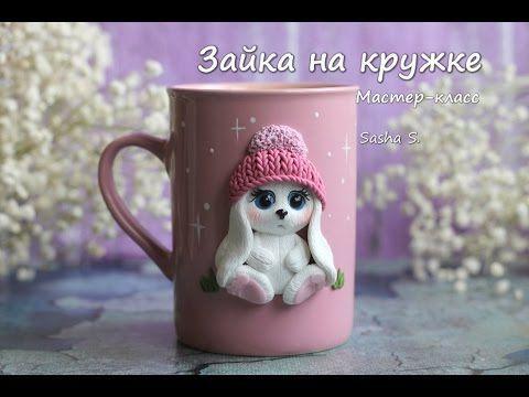 Полимерная глина ♥ Декор десертной ложки Капкейк вишня в шоколаде ♥ Cupcake Polymer clay - YouTube