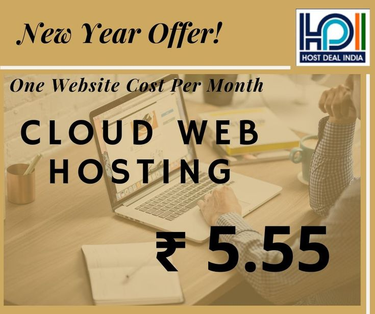 New Year Offer Get The Reliable Fast Cloud Hosting In Affordable Price Starts From Just Rs 5 55 Per Month Per Website In 2020 New Year Offers Clouds Cheap Web Hosting