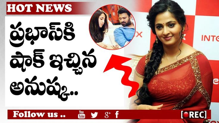 Anushka Shetty Gaves Shock To Sahoo Prabhas | Bollywood Heroine For Sahoo Movie | RECTVINDIA