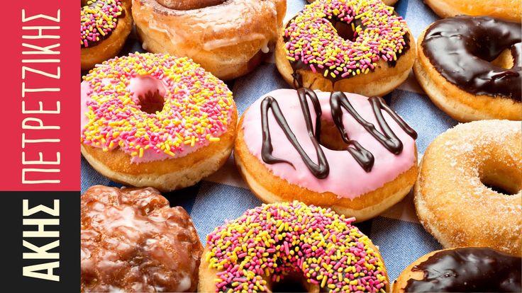 Donuts | Kitchen Lab by Akis Petretzikis