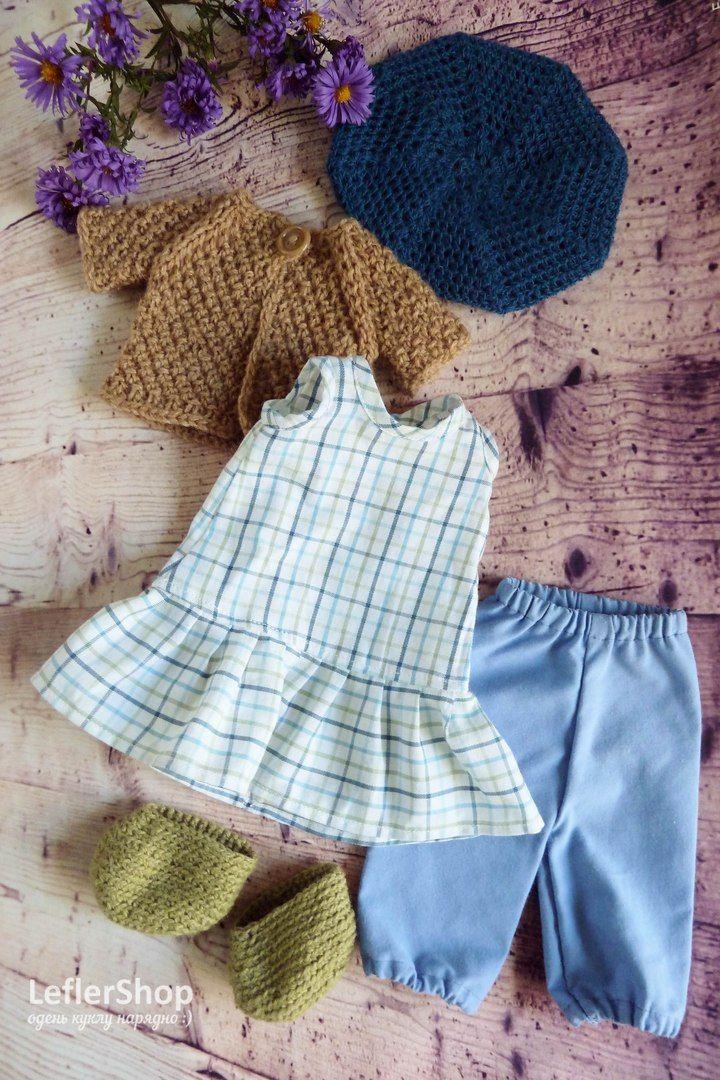 Купить комплект одежды для куклы -Сарафан, кофта, штанишки, ботиночки, берет