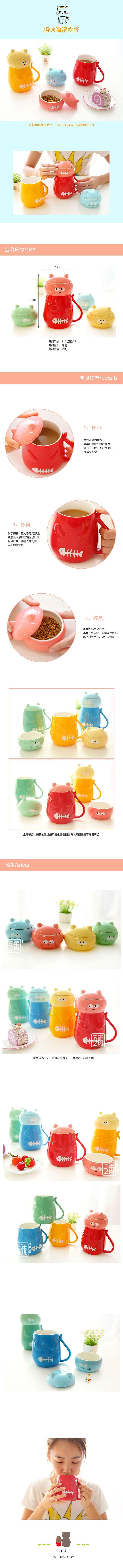 Творческий мило кружка кот керамические чашки с крышкой забавный кофейные кружки китайский керамический чашки чая купить на AliExpress