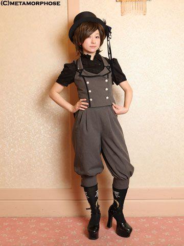 Ouji's Armoire — Metamorphose temps de fille Chambray vest + pants...