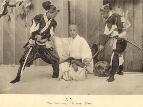Book 1892100724, Scenes From the Chiushingura and the Story of Forty-Seven Ronin, by K. Ogawa, Photographer, Tokyo, Japan, In Collotype, with Descriptive Text by James Murdoch, M.A.