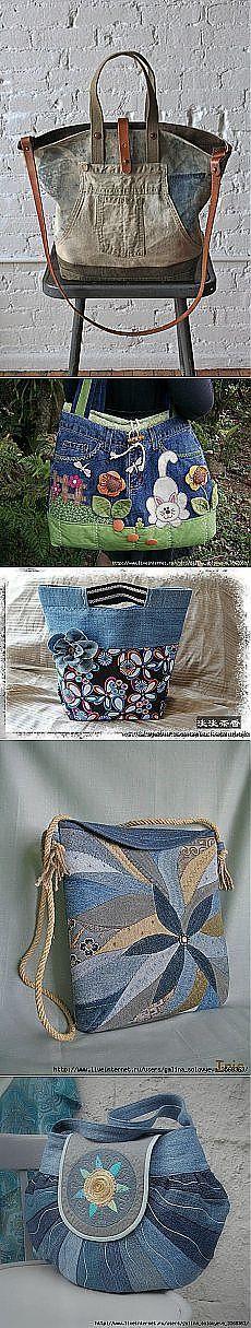 Поиск на Постиле: джинсовые сумки: