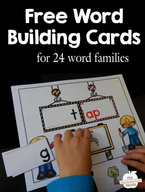 Free word building cards to help kids sound out words