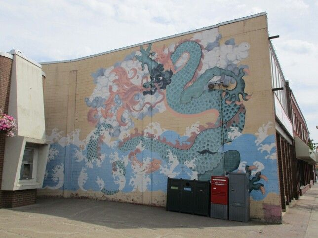 First mural in town of Antigonish when the restaurant in building was Chinese, created by local artist, Antigonish, NS