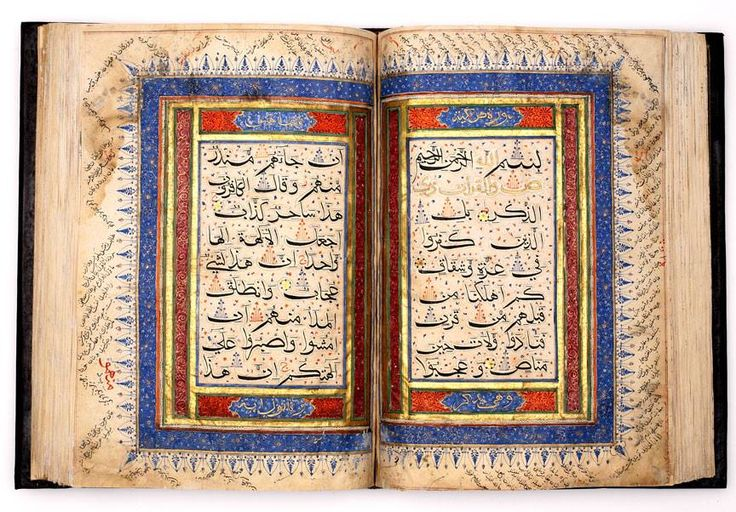 A Quran written in the Bihari script in 15th century India. The swooping letters are meant to give the impression of sailing boats. In the margins is a Persian translation of the ayahs meaning.