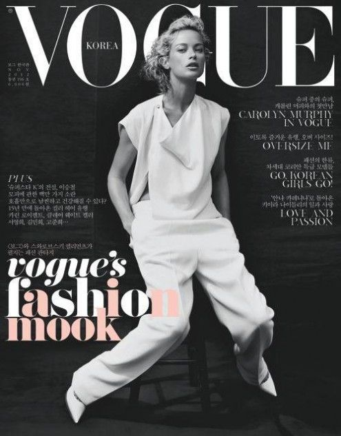 Vogue Korea / Didot typeface / Carolyn Murphy / magazine cover