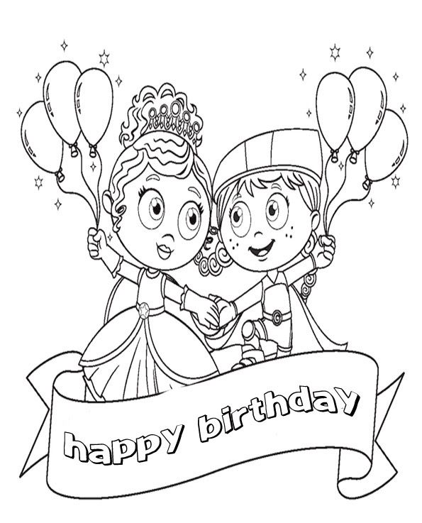 happy birthday coloring pages disney cartoon