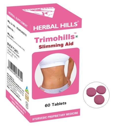 Suggested Use :  - Prevents fat absorption - Maintain healthy blood lipid level - Maintain normal cholesterol level in the body - Supports normal appetite & digestion - Detoxifies & supports normal gastrointestinal functions