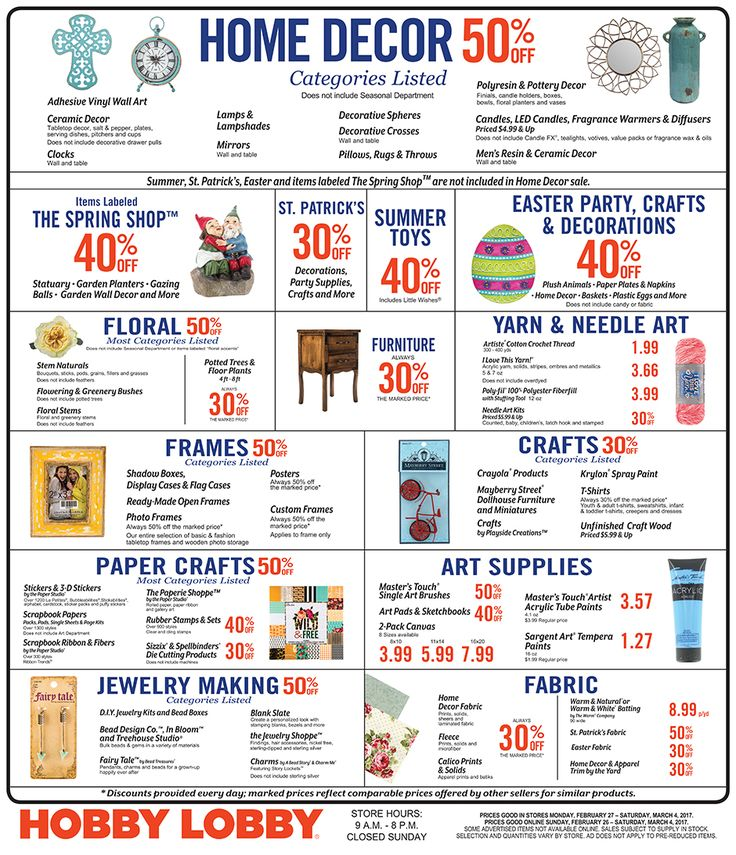 Hobby Lobby Weekly Ad February 26 - March 4, 2017 - http://www.olcatalog.com/grocery/hobby-lobby-weekly-ad.html